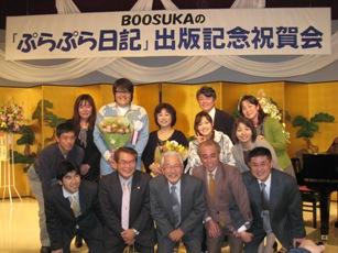 boosuka.jpg